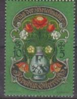 """Österreich 1995:  """"Tag Der Briefmarke"""" Postfrisch - 1945-.... 2ª República"""