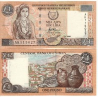 CYPRUS   1 Pound      P60c     1.2.2001    UNC - Chypre