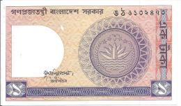 1 Taka 1979 - Bangladesh