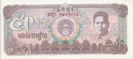50 Riels 1992 - Cambodia