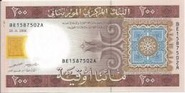 200 Ouguiya 2006 - Mauritanie