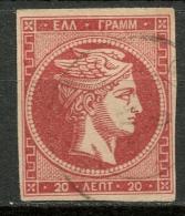 GREECE 1881 LARGE HERMES HEAD 20L. USED -CAG 040116 - Oblitérés
