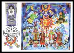 Ukraine 2014 Mih. 1451 Happy New Year And Merry Christmas! (maxicard) - Oekraïne