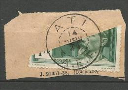 AEF  SURCHARGE LIBRE N�  116 DEMI TIMBRE  OBL SUR FRAGMENT