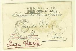EGEO - RODI -  COPPIA VEDI RETRO 50 CENT.  VERIFICATO PER CENSURA PER LEGA NAVALE - Egeo