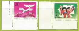 Chine 1992 3130 à 3131 ** Relations Diplomatiques Chine Japon Oiseaux Jeunes Colombe - 1949 - ... République Populaire