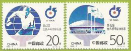 Chine 1995 3284 à 3285 ** Tennis De Table Tianjin - 1949 - ... République Populaire