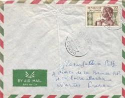 Congo 1962 Dolisie State Emblems Cover - Congo - Brazzaville