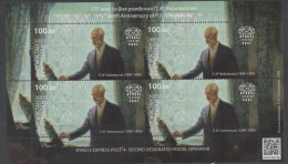 KYRGYZSTAN , 2015, MNH,175TH ANNIVERSARY OF BIRTH OF TCHAIKOVSKY, MUSCIANS, MUSIC, SHEETLET OF 4v OF 4 V - Music