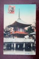 1 CP Amida Temple At Osaka, Colorisée, - Osaka