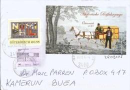 Austria 2015 Bruck An Leitha Postal Carriage NUMIPHIL Forum Architecture Cover - 1945-.... 2de Republiek