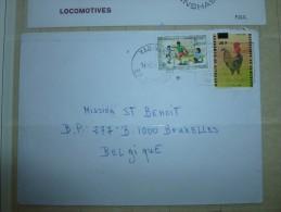Lettre Cameroun Cachet Yaounde - Bruxelles 1991 (football) - Cameroun (1960-...)