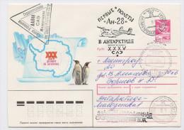 ANTARCTIC Station Molodezhnaya Base 35 SAE Pole Mail Used Cover Stationery USSR RUSSIA Map Plane - Bases Antarctiques