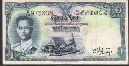 THAILAND  P74b 1 BAHT 1954  Signature 34   VF - Thailand