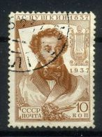 USSR 1937 Michel 549 A X. Death Centenary Of A. S. Pushkin. Used - Used Stamps