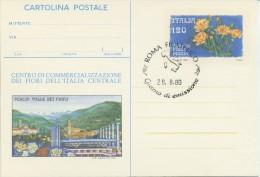 ITALIA - INTERO POSTALE 1980 - CENTRO DEI FIORI - PESCIA - FDC - ANNULLO ROMA - Postwaardestukken