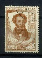 USSR 1937 Michel 549 C X. 14:12 1/2 Death Centenary Of A. S. Pushkin. Used - Gebraucht