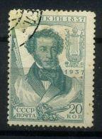 USSR 1937 Michel 550 C X. 14:12 1/2 Death Centenary Of A. S. Pushkin. Used - Gebraucht