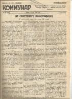 Ukraine USSR 1944 WWII Tula Propaganda Newspaper - 1939-45