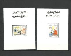 ALGERIA    Soccer Football  World Cup 2002  2 Deluxe Sheets  Rare! - 2002 – Corea Del Sur / Japón