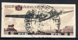 SOVIET UNION 1937 Air Exhibition Imperforate 1 R. Ex Block Used.  Michel 570 - 1923-1991 USSR