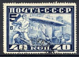 SOVIET UNION 1930 Zeppelin 40 K. Perf. 12½ Used.  Michel 390A - 1923-1991 USSR
