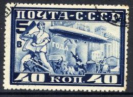 SOVIET UNION 1930 Zeppelin 40 K. Perf. 10½ Used.  Michel 390B - 1923-1991 USSR