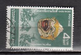 THAILANDE ° YT N° 734 - Tailandia