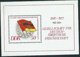 DDR 1977 Nuovo** - Mi.47  Yv.42 - [6] Repubblica Democratica