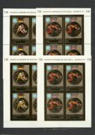 CAMBODIA (KHMERE)  1973  Soccer Football  World Cup 1974  4 Sheets Perf.+imperf. Golden Foil  Rare! - Coppa Del Mondo