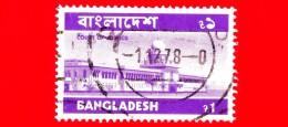 BANGLADESH - Usato - 1973 - Dacca - Palazzo Di Giustizia - Court Of Justice - 1 - Bangladesh