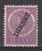 Nederlands Indie Netherlands Indies Dutch Indies D 23 MNH ; DIENST Zegels, Service Stamps 1911 - Indonésie