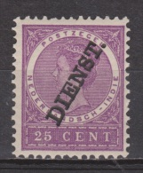 Nederlands Indie Netherlands Indies Dutch Indies D 23 MNH ; DIENST Zegels, Service Stamps 1911 - Indonesië