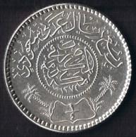 Saudi Arabia 1/4 Riyal 1955 - 1374 AH Silber Münze Coin - Arabie Saoudite