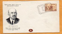 Israel 1950 FDC - FDC