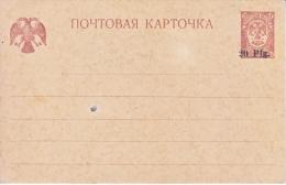 ESTLAND  DORPAT  ( TARTU )  1918  * - Estonia