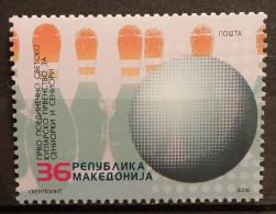 Macedonia, 2006, Mi: 405 (MNH)