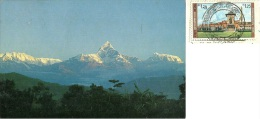 NEPAL  Annapurna Himal At Pokhara  Nice Stamp - Nepal