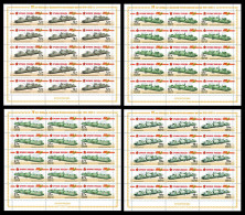 2015 4 F/S S Russia Russland Russie Rusia  Weapon Of Victory. Armoured Trains Mi 2157-2160 MNH ** - 1992-.... Federation