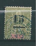Colonie Madagascar Timbres De 1902 N°50  Oblitéré - Madagascar (1889-1960)