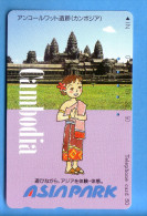 Japan Japon  Telefonkarte T�l�carte Phonecard Telefoonkaart   Cambodia