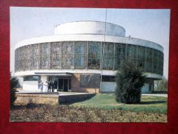 Wedding Palace - Almaty - Alma-Ata - 1983 - Kazakhstan USSR - Unused - Kazakhstan