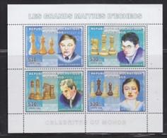 Congo 2006 Chess /  Echecs M/s PERFORATED ** Mnh (26941D) - Democratische Republiek Congo (1997 - ...)