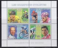 Congo 2006 Cycling Champions M/s ** Mnh (26941Q) - Democratische Republiek Congo (1997 - ...)