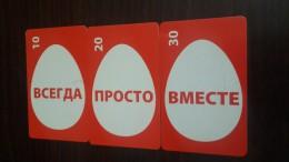 Tajikistan-vepsakda-(3 Prepiad Card)-(10,20,30)-used Card+2card Prepiad Free - Tadzjikistan