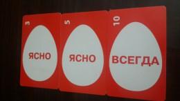 Tajikistan-vasno-(3 Prepiad Card)-(3,5,10)-used Card+2card Prepiad Free - Tadzjikistan