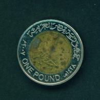 EGYPT  -  2007  £1  Circulated Coin - Egypt