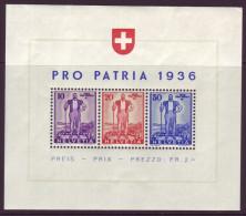775 - Wehranleihe 1936 - Block Postfrisch - Blocks & Kleinbögen