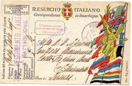 CARTOLINA  POSTALE MILITARE CORRISPONDENZA IN FRANCHIGIA  1918 225°REGGIMENTO FANTERIA - Régiments