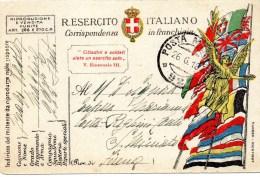 CARTOLINA  POSTALE MILITARE CORRISPONDENZA IN FRANCHIGIA  1918 225°REGGIMENTO FANTERIA - Regiments